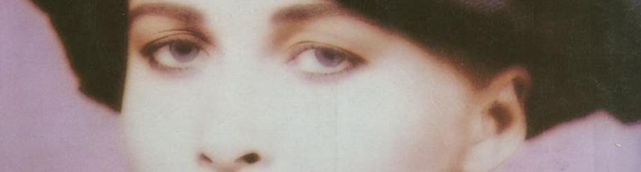 1989-11_Elan_feat